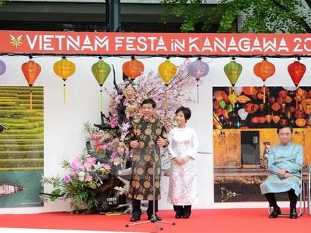 越南文化节亮相日本横滨市 hinh anh 1