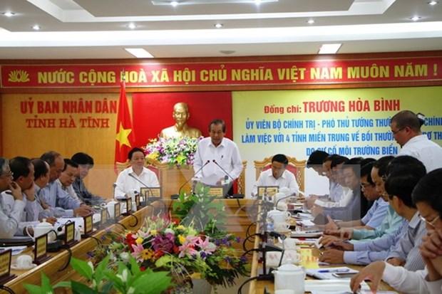 张和平同中部四省领导就有关海洋环境事故的赔偿工作举行工作座谈会 hinh anh 1