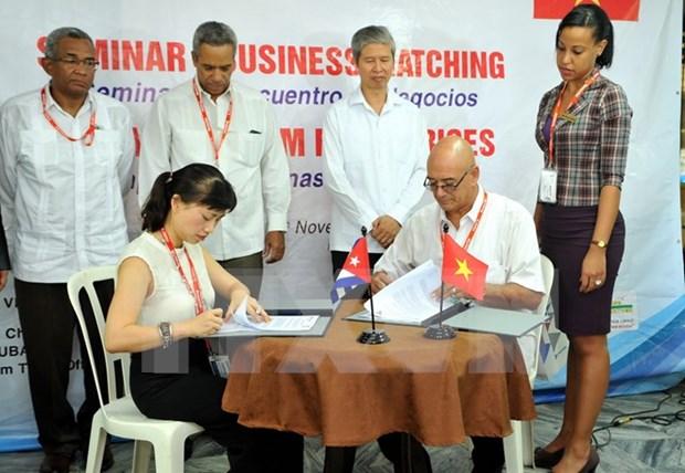 越南企业参加2016年古巴哈瓦那国际贸易博览会 hinh anh 1