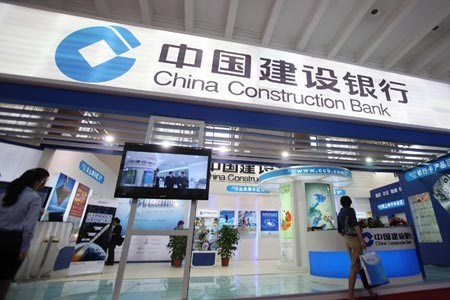 中国第二大银行获得马来西亚商业银行牌照 hinh anh 1