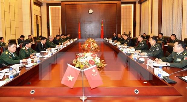 越中国防部第六次防务战略对话在中国举行 hinh anh 1