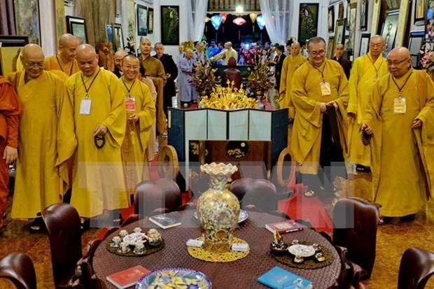 阮善仁就越南佛教教会成立日三十五周年致贺信 hinh anh 1