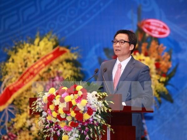 越南政府副总理武德儋出席越南物理协会成立50周年纪念仪式 hinh anh 1