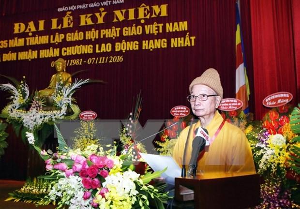 越南佛教协会成立35周年纪念典礼隆重举行 hinh anh 1