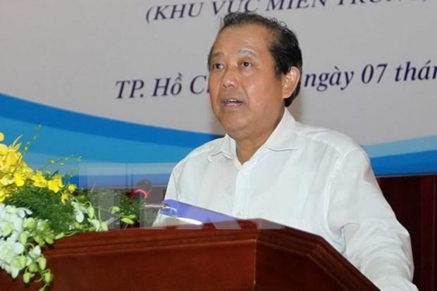 张和平副总理:反浪费反腐败是一项长期而紧迫的重要任务 hinh anh 1