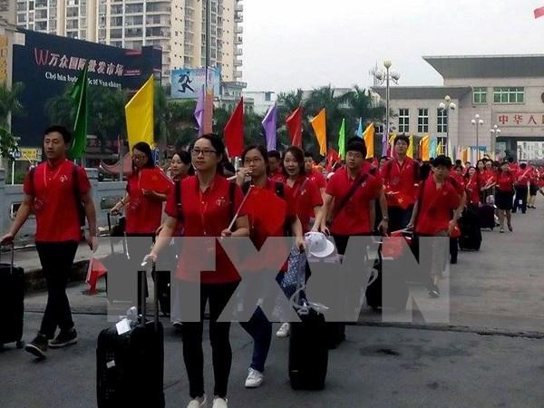 第三届越中青年大联欢启动仪式在谅山省举行 hinh anh 1