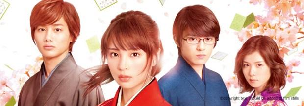 2016年日本电影节即将亮相 hinh anh 1