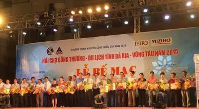 2016年巴地头顿省工商旅游展销会:越韩企业签署10份合作合同和备忘录 hinh anh 1