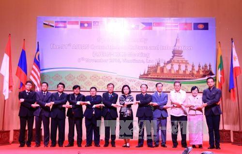 东盟文化和信息委员会第51次会议在老挝开幕 hinh anh 1