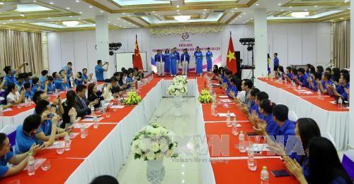 第三届越中青年大联欢:越中青年参与文化传承及旅游发展论坛在富寿省举行 hinh anh 1