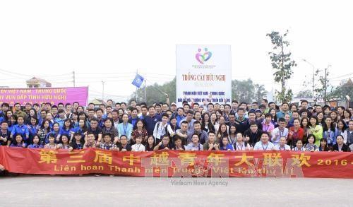 第三届越中青年大联欢:两国青年在谅山共植友谊树 hinh anh 1