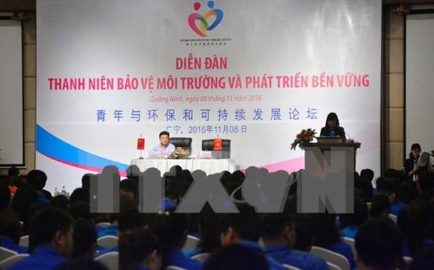 第三届越中青年大联欢:青年与环保和可持续发展论坛在广宁省举行 hinh anh 1