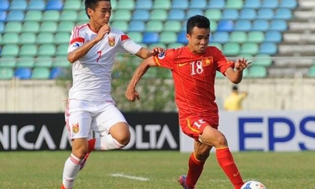 越南U22男足队参加2016年国际四强足球友谊赛 hinh anh 1