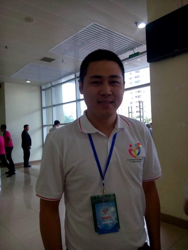 第三届越中青年大联欢:中国青年心目中的越南 hinh anh 4