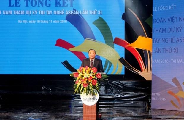 第11届东盟技能大赛越南代表团总结大会在河内举行 hinh anh 1