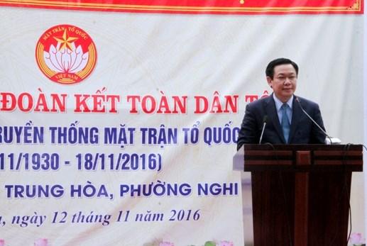 越南国会和政府领导出席各地全民大团结日纪念仪式 hinh anh 2