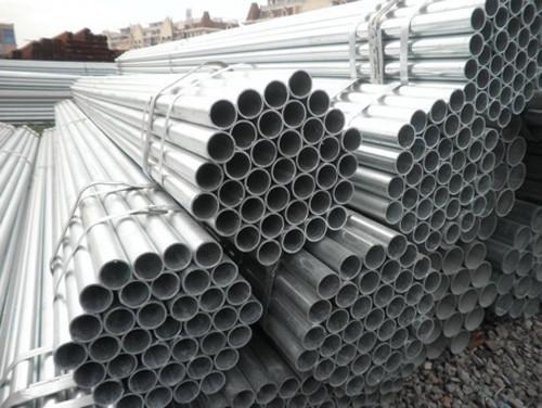 美国对输美越南镀锌钢产品进行反倾销和反补贴调查 hinh anh 1