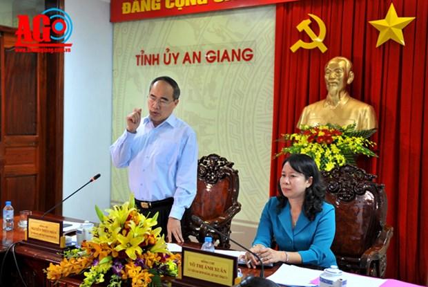 越南祖国阵线中央委员会主席阮善仁赴安江省调研 hinh anh 1