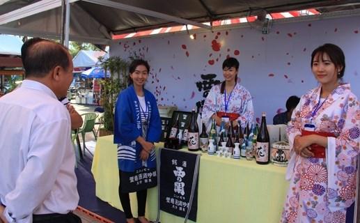 第二届越日经贸与文化交流活动在芹苴市举行 hinh anh 1