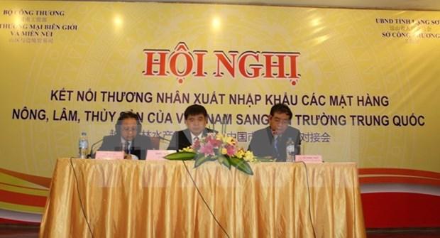越中农林水产品进出口企业加强交流对接 hinh anh 1