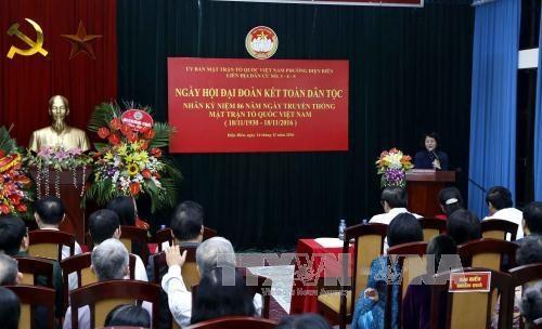 国家副主席邓氏玉盛出席在河内举行的全民族大团结日活动 hinh anh 1