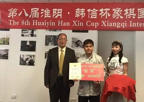 第八届淮阴韩信杯象棋国际名人赛:越南棋手莱李兄摘银 hinh anh 1