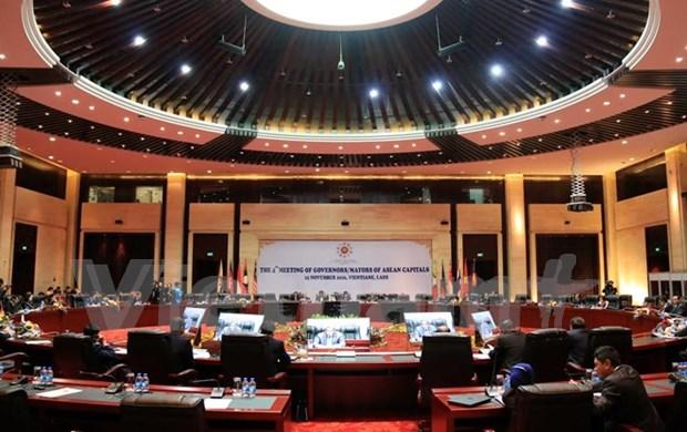 第四届东盟十国首都市长会议在老挝开幕 hinh anh 1