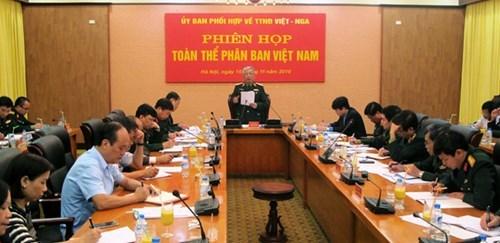 阮志咏上将:越俄热带中心需发挥主动性明确战略方向 hinh anh 1