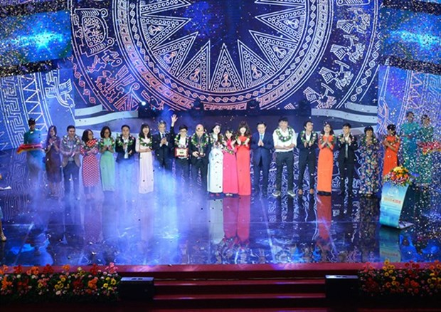 2016年越南人才奖颁奖仪式在河内举行 hinh anh 1