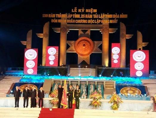 和平省建省130周年纪念典礼隆重举行 hinh anh 1