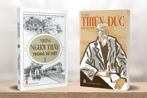 关于越南历史上的著名教师的书籍亮相 hinh anh 1