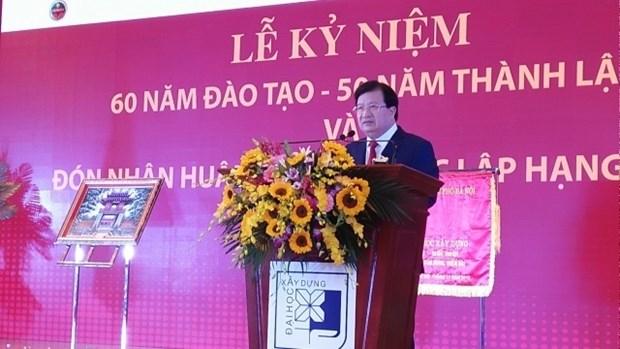 全国各地纷纷举行庆祝越南教师节活动 hinh anh 1