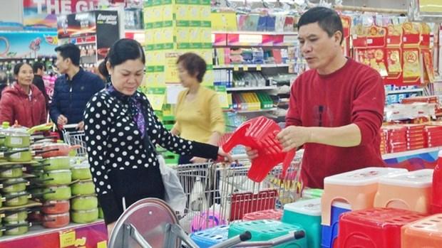 2016年河内市越南商品展销会在河内开展 hinh anh 1