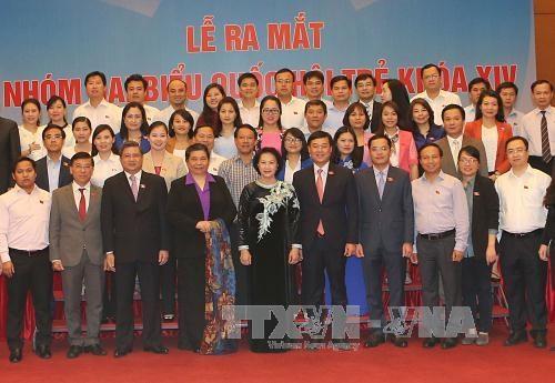 第十四届国会年轻代表小组正式亮相 hinh anh 1