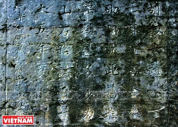 清化省胡朝石城遗产 hinh anh 5