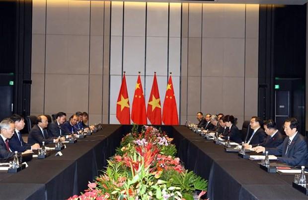 政府总理阮春福出席第31届东盟峰会系列活动 (组图) hinh anh 7