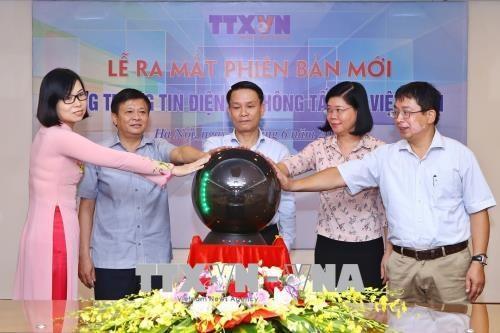 越南通讯社新版门户网站正式开通 hinh anh 1