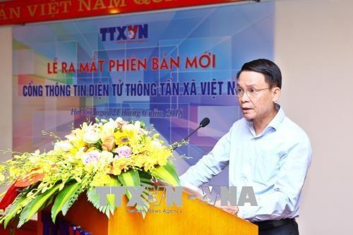 越南通讯社新版门户网站正式开通 hinh anh 2