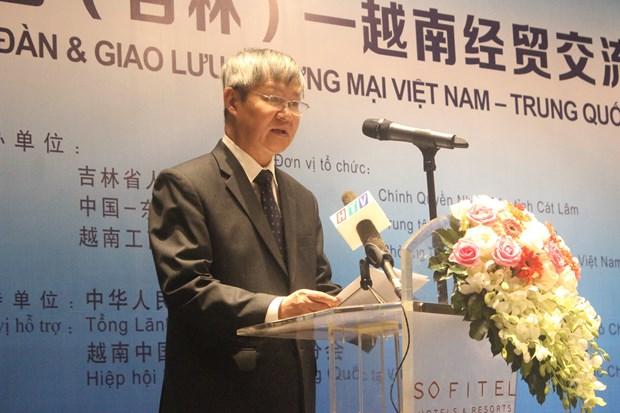 越南成为中国投资商最青睐的投资乐土 hinh anh 1