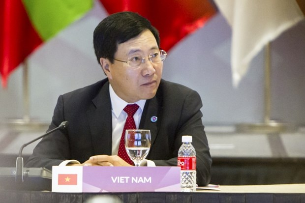 第51届东盟外长会议:越南愿扩大和深化与各国的合作关系 hinh anh 1