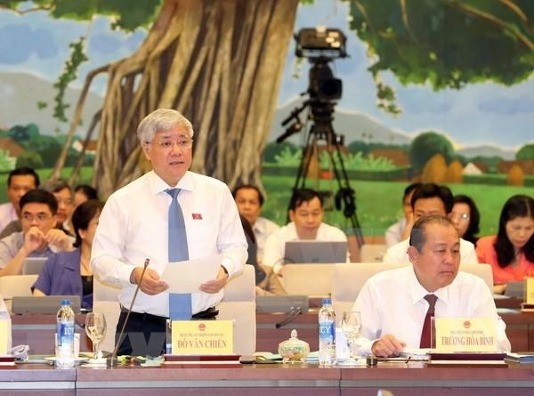 第十四届国会常委会第26次会议:寻找有力措施提高少数民族同胞的生活水平 hinh anh 1