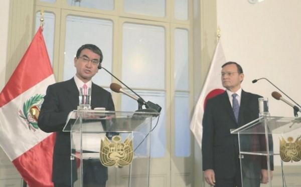 日本与秘鲁促进尽早实施《跨太平洋伙伴关系全面及进步协定》 hinh anh 1