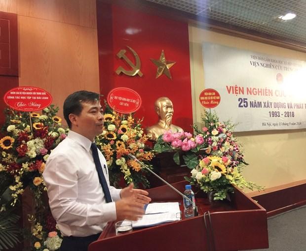 越南社科翰林院中国研究所—促进越中友谊的桥梁 hinh anh 2