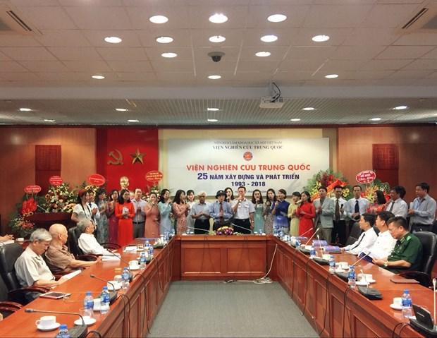 越南社科翰林院中国研究所—促进越中友谊的桥梁 hinh anh 1
