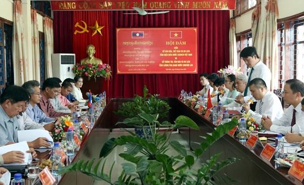 加强越南奠边省与老挝琅勃拉邦省旅游领域的合作 hinh anh 1