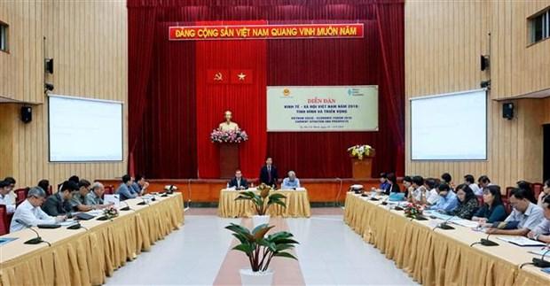 2018年越南经济社会论坛:现状与展望 hinh anh 2