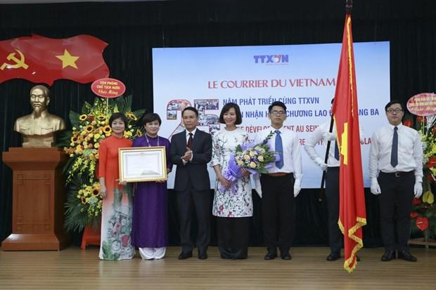 《法文新闻报》——越南国家重要的对外通讯报道渠道 hinh anh 1