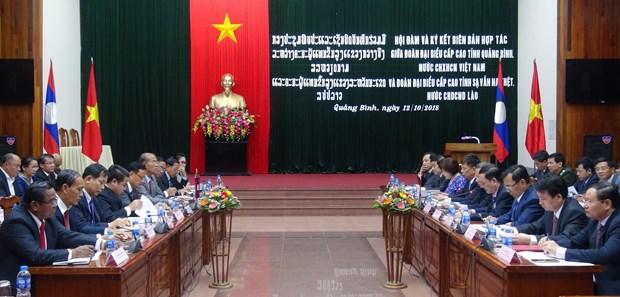 广平省与老挝沙湾拿吉省加强合作 hinh anh 1