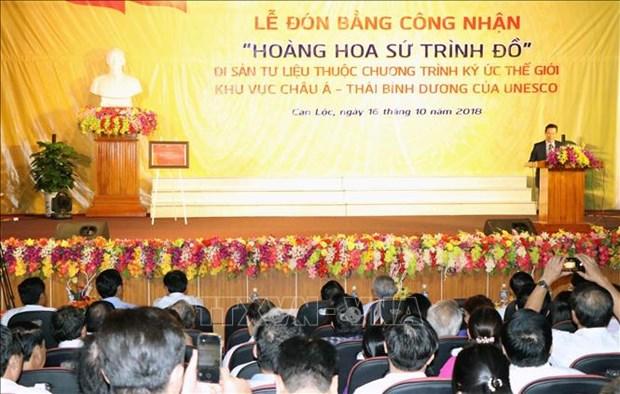 越南《皇华使程图》被列入UNESCO世界记忆文献遗产名单 hinh anh 1