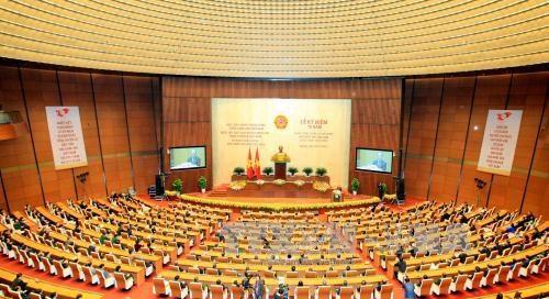 越南国会首次普选70周年纪念典礼在河内隆重举行 hinh anh 1